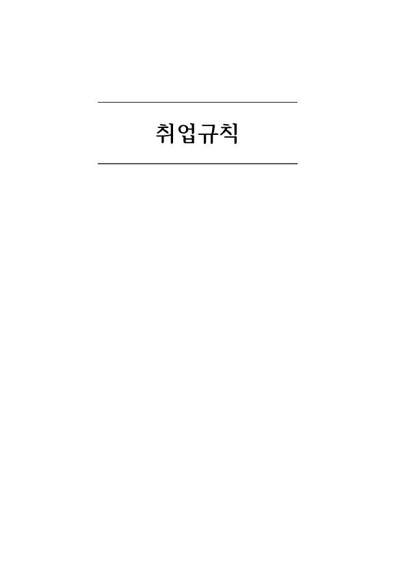우리마~1_1.jpg