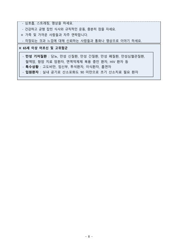 200503~1_9.jpg