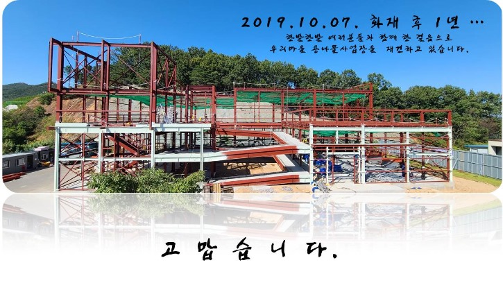 KakaoTalk_20201007_114102787.jpg