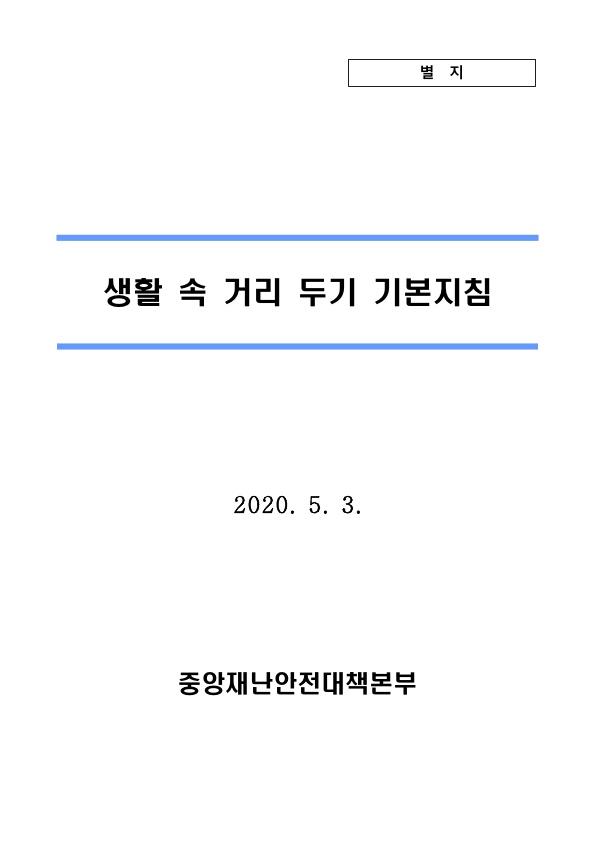 200503~1_1.jpg